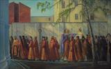 """""""Прославление святителя Илариона, архиепископа Верейского """" Москвитин Ф.А."""
